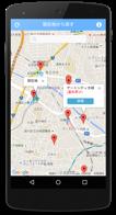 オストメイト対応トイレ検索アプリ